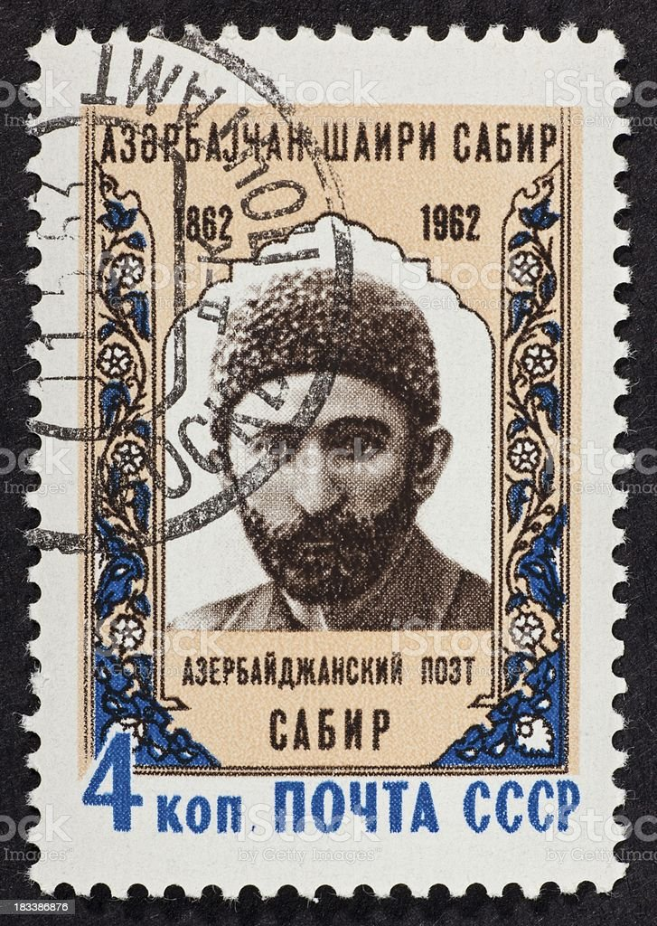 USSR postage stamp stock photo