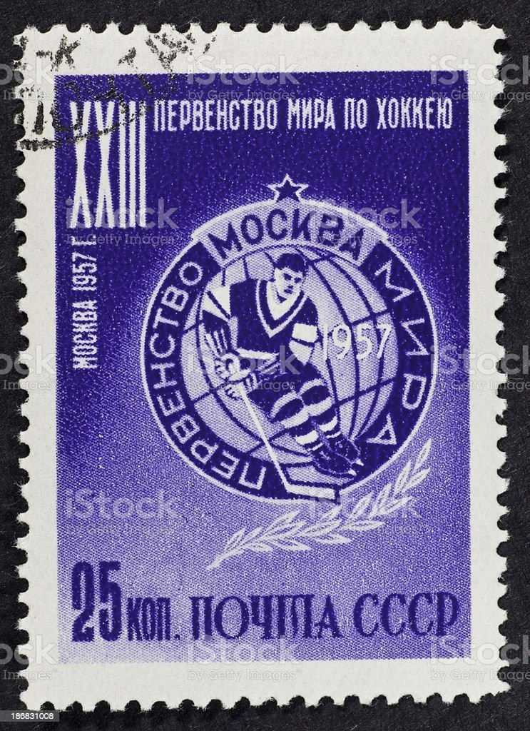 USSR postage stamp royalty-free stock photo