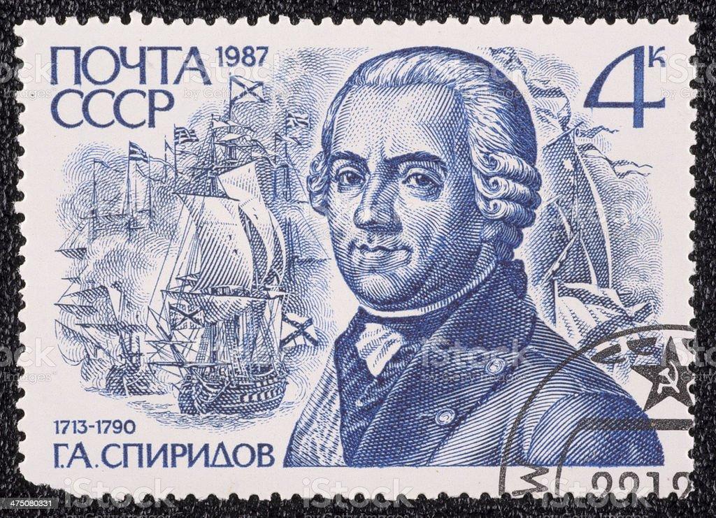 Postage stamp stock photo