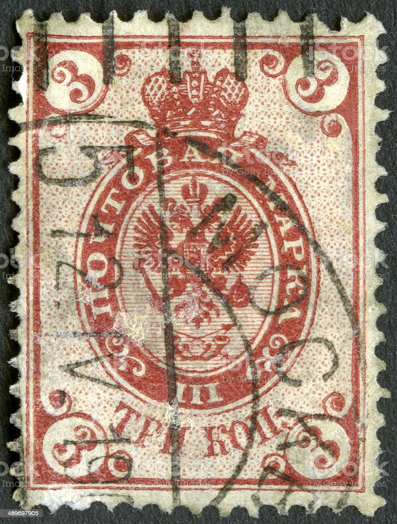 Postage stamp Russia 1883 shows Imperial Eagle and Post Horns stock photo