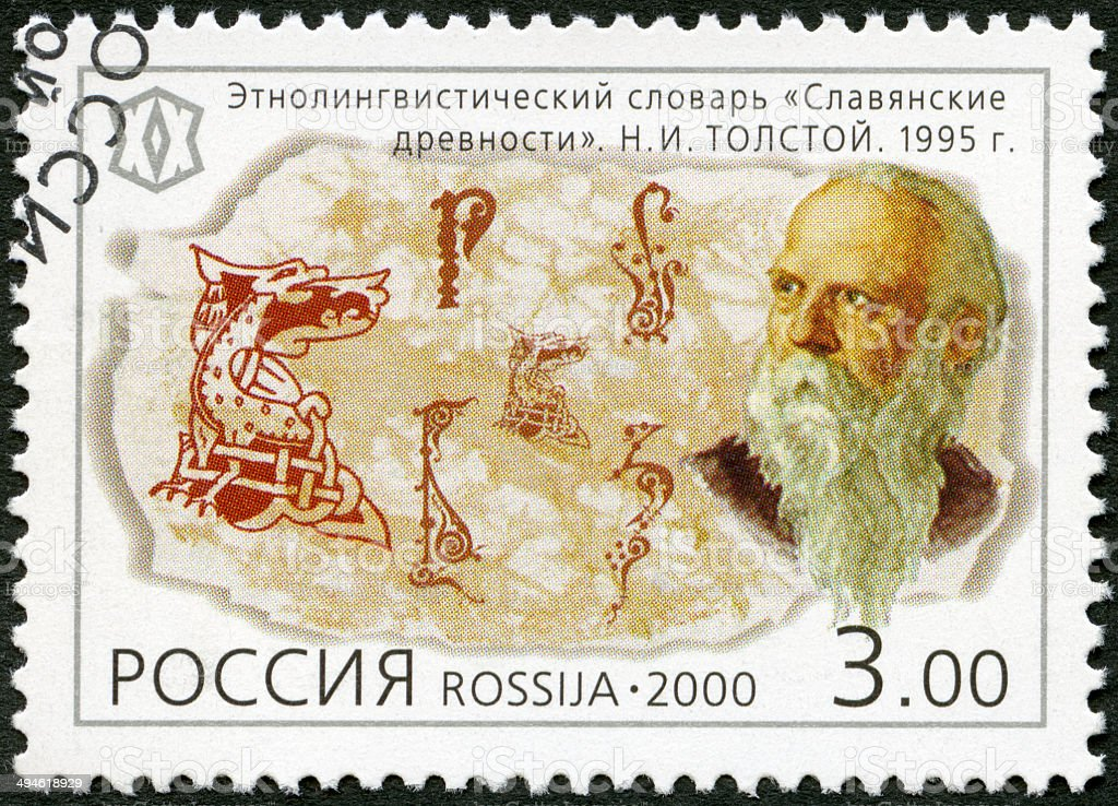 Postage stamp Russia 2000 shows Tolstoy 1923-1996 stock photo