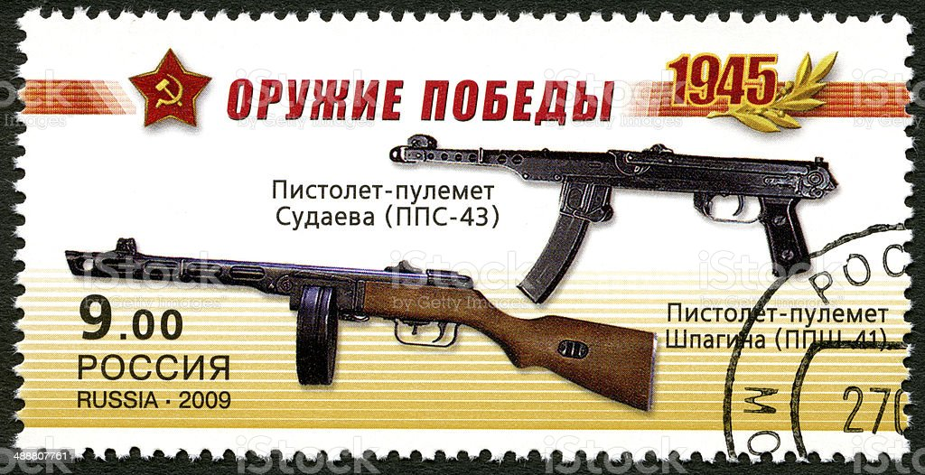 Postage stamp Russia 2009 shows Sudaev's submachine-gun PPS-43 stock photo