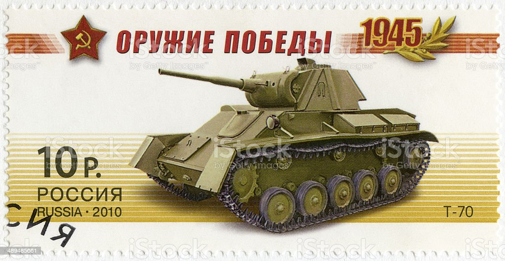 Postage stamp Russia 2010 shows T-70 light tank royalty-free stock photo