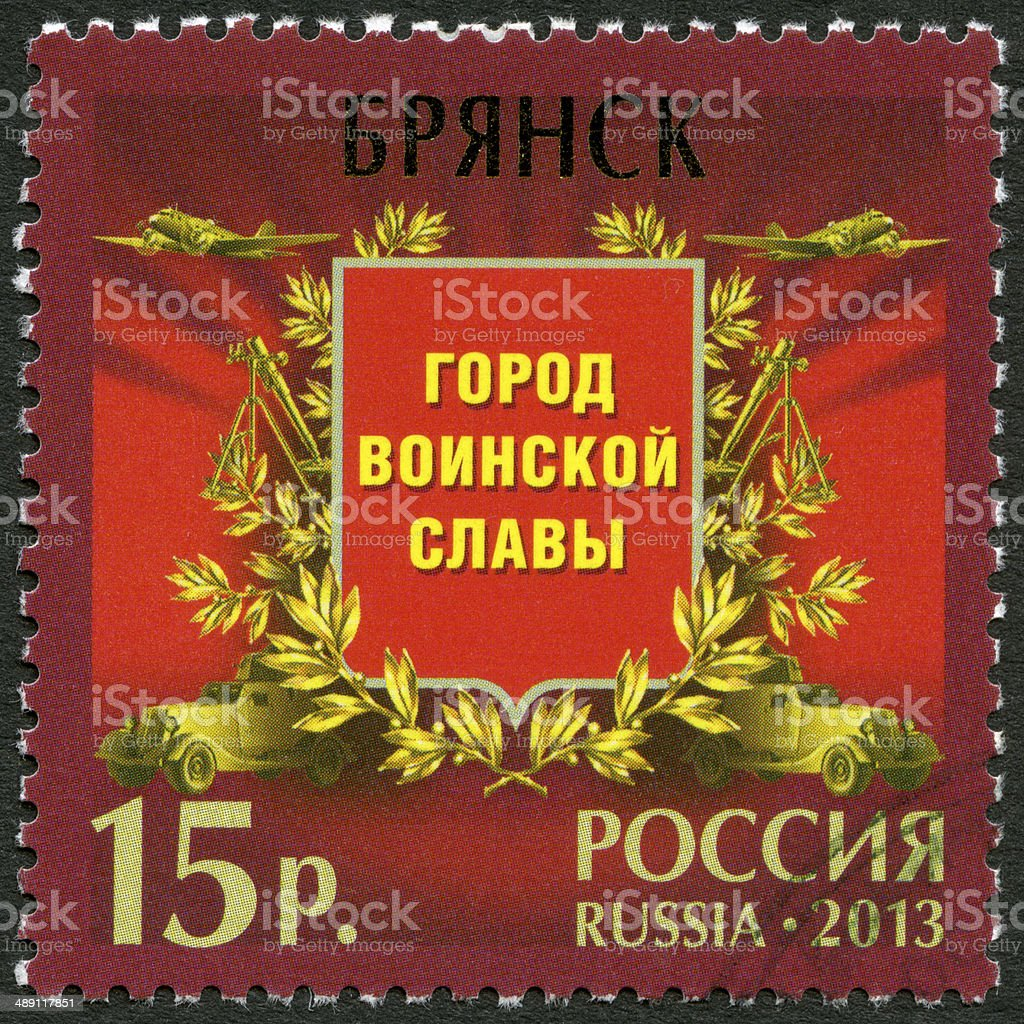 Postage stamp Russia 2013 Bryansk royalty-free stock photo