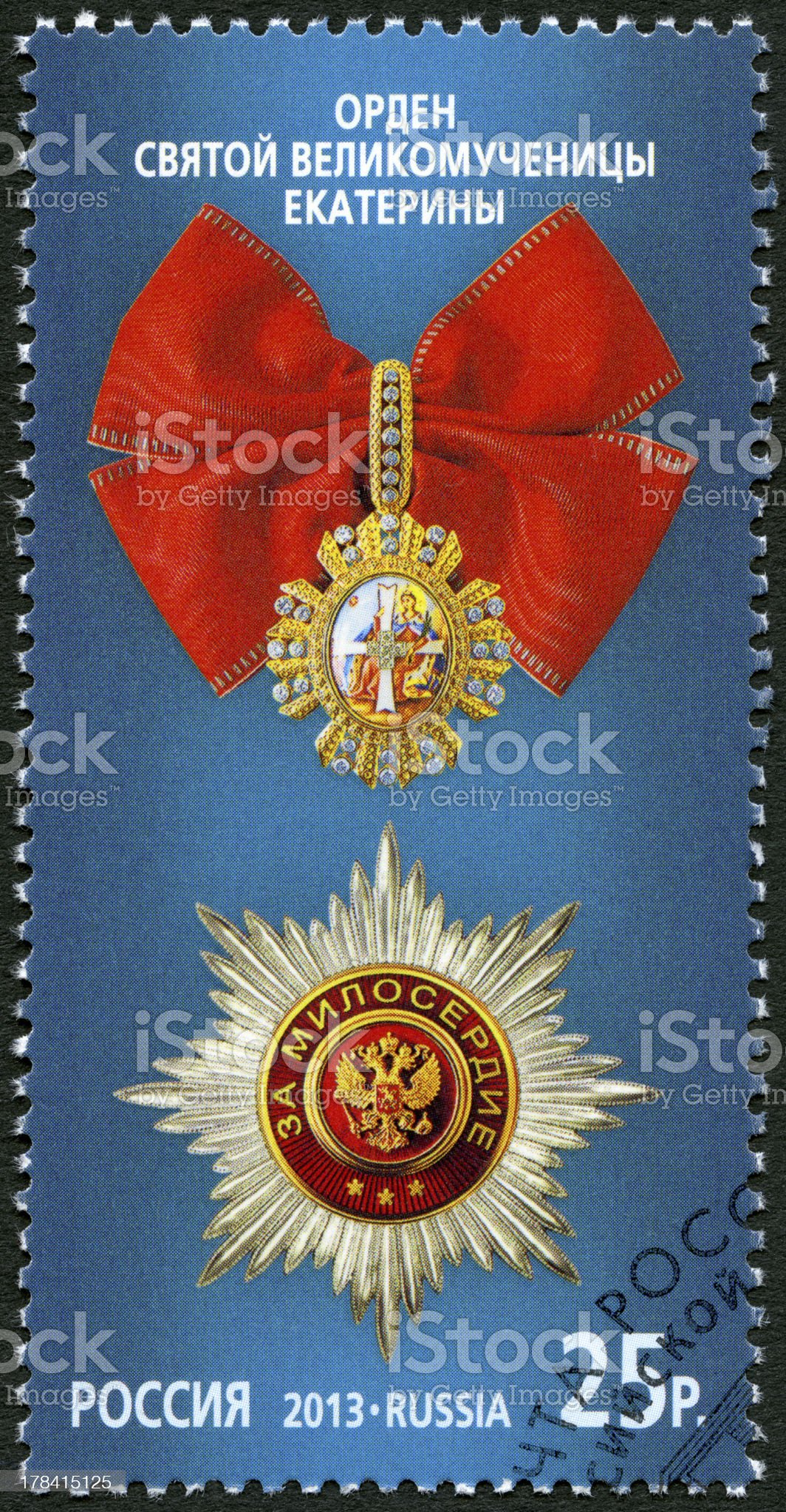 Postage stamp Russia 2013 Order of Saint Catherine Great Martyr royalty-free stock photo