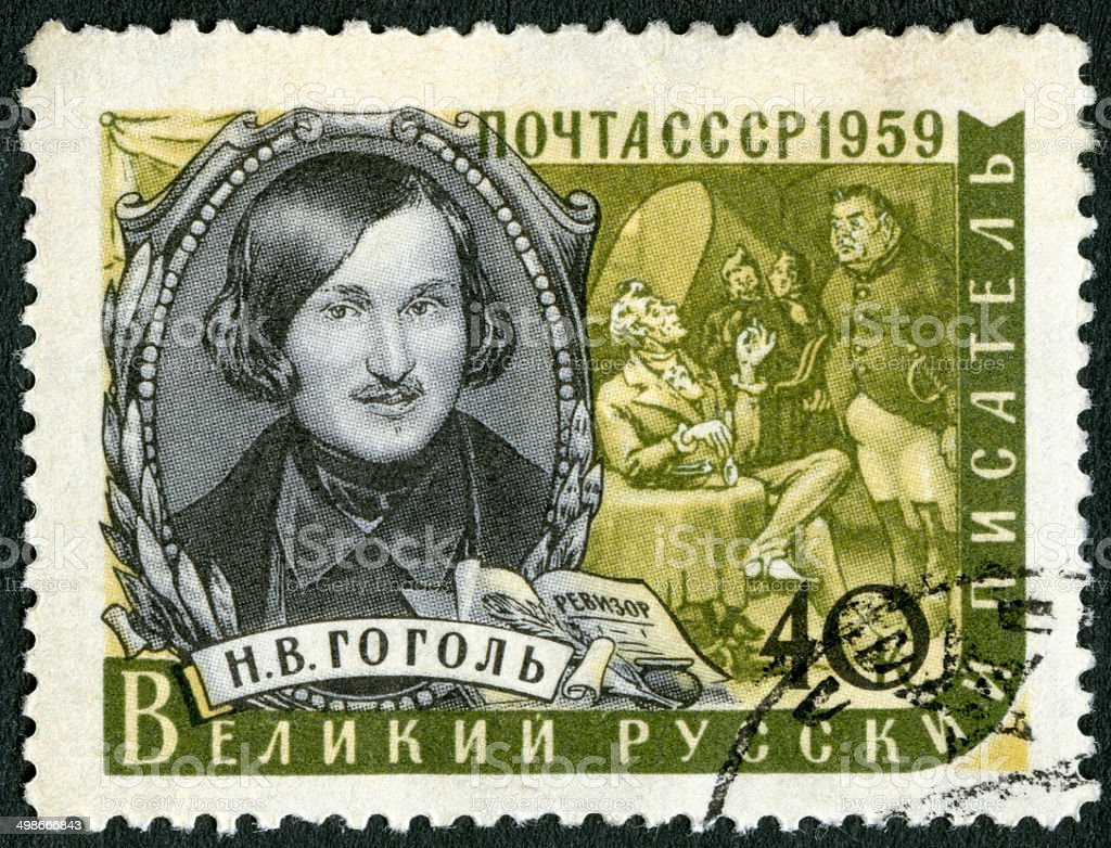 Postage stamp Russia USSR 1959 shows Nikolai Gogol royalty-free stock photo