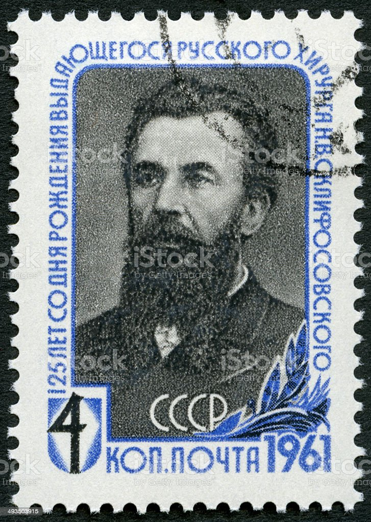 Postage stamp Russia USSR 1961 shows Sklifosovsky 1836-1904 royalty-free stock photo