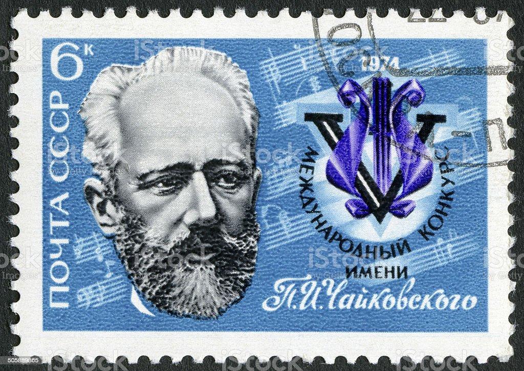 Postage stamp Russia USSR 1974 shows Pyotr Ilyich Tchaikovsky stock photo