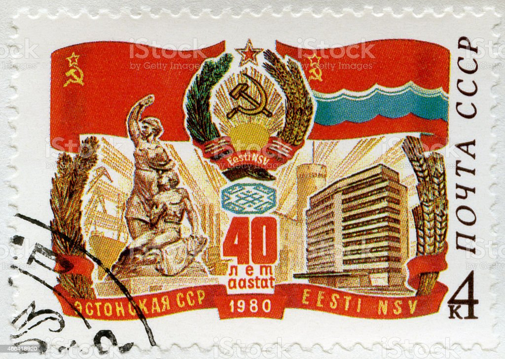 Postage stamp Russia USSR 1980 shows Estonian flag and arms stock photo