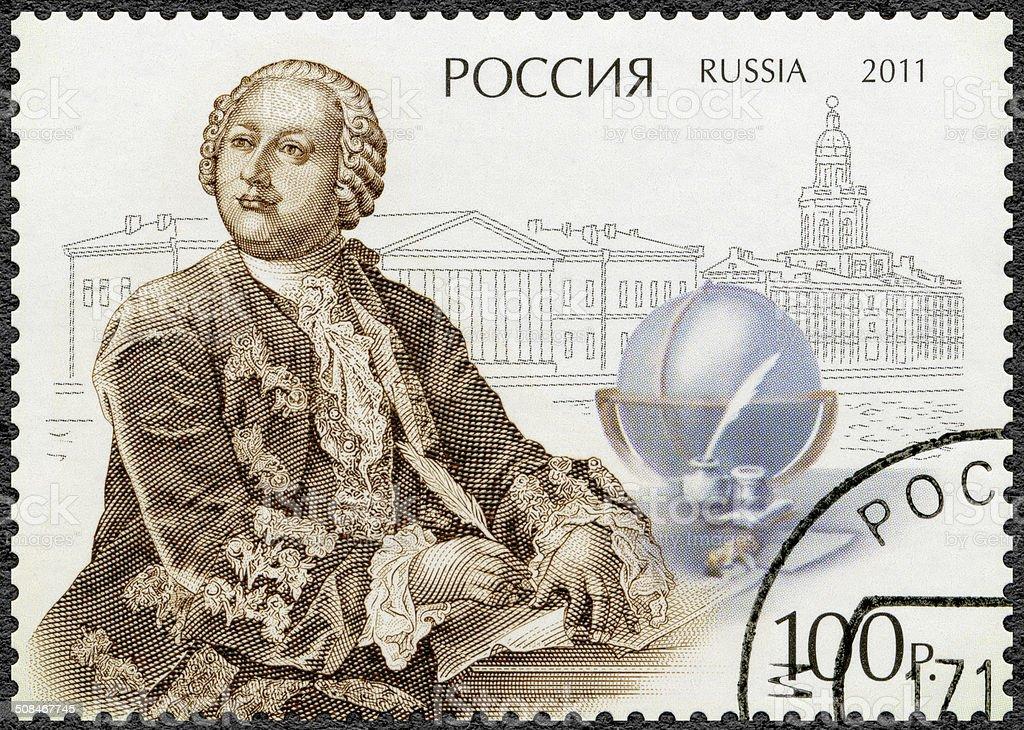 Postage stamp Russia USSR 2011 shows M.V. Lomonosov 1711-1765 stock photo