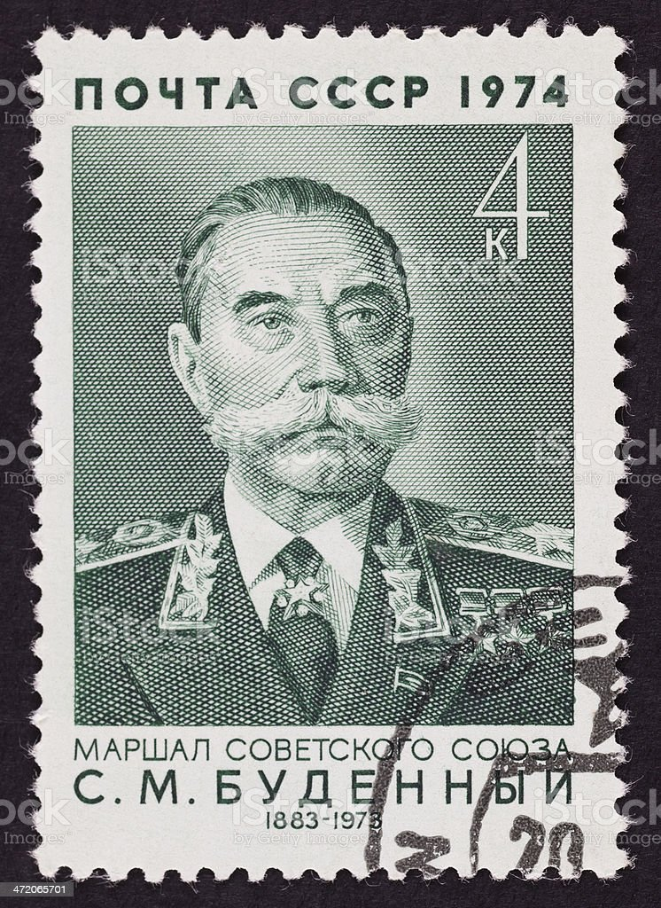 USSR postage stamp Semyon Budyonny royalty-free stock photo