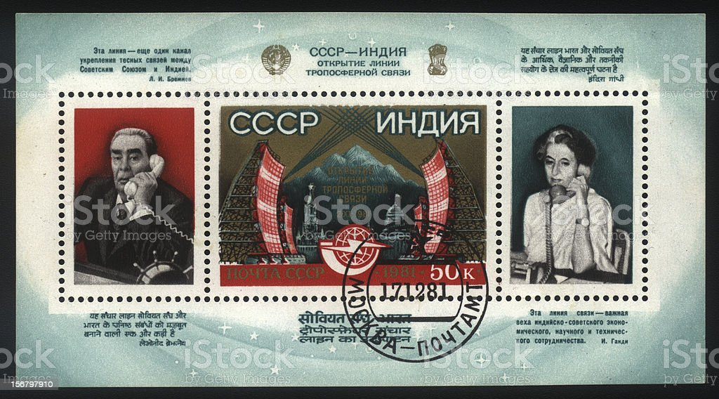 Postage stamp, telephone connection between USSR and India stock photo