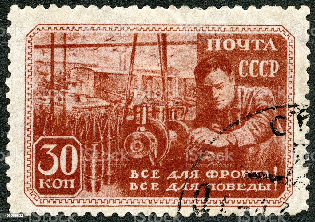 Postage stamp USSR 1941 shows War Worker stock photo