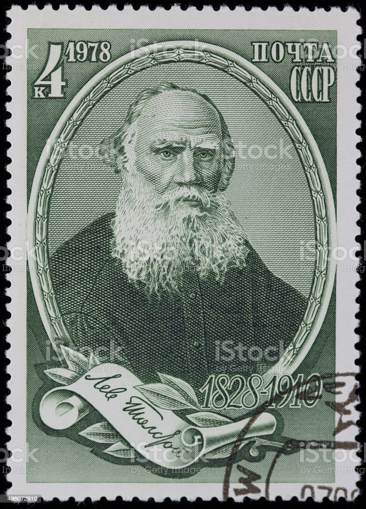 Postage stamp with Leo Tolstoy stock photo