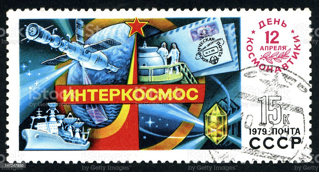 Postage stamp:The mastery of space royalty-free stock photo