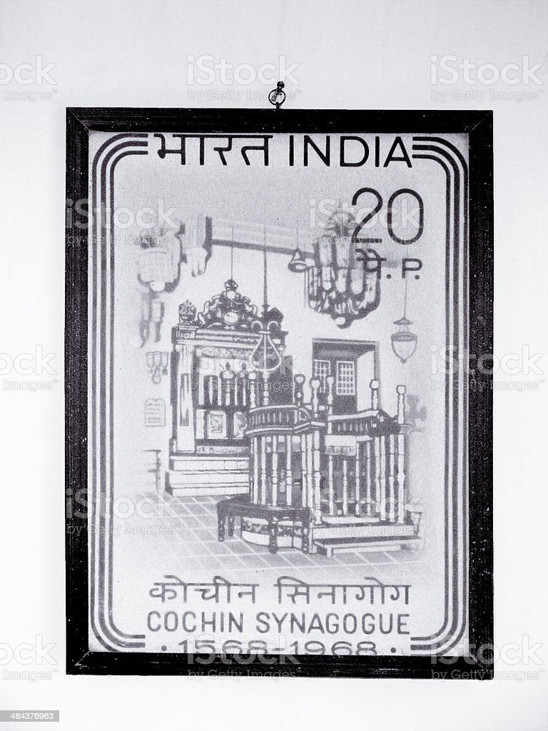 Postal stamp showing Cochin synagogue, launched in 1968, Cochin, stock photo