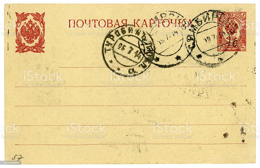 Postcard from Russia, 1914 royalty-free stock photo
