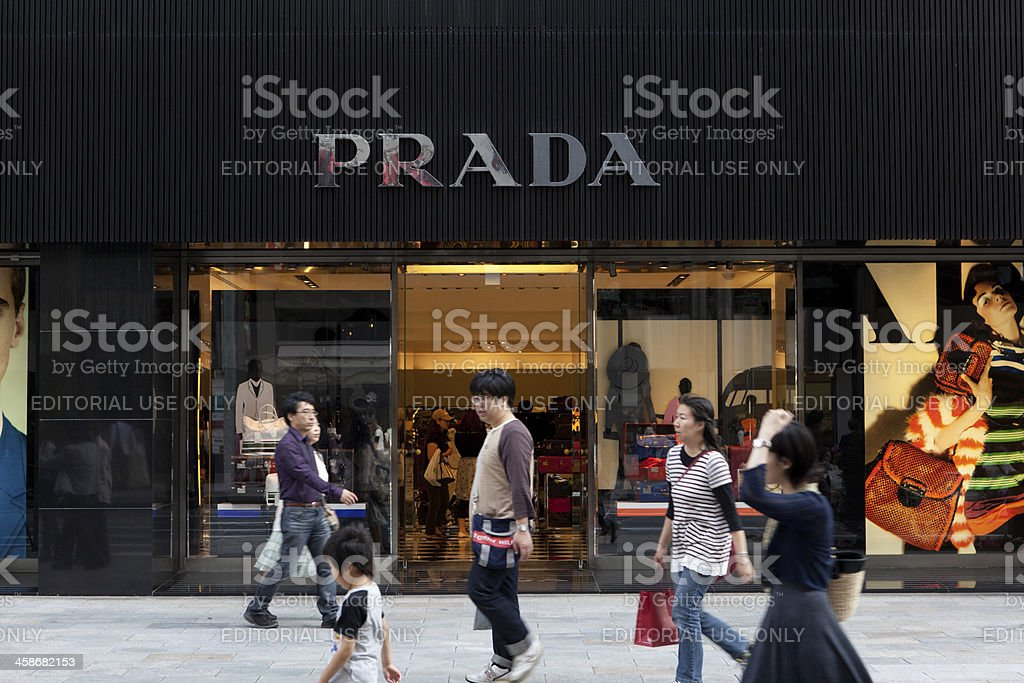 Prada boutique in Japan royalty-free stock photo