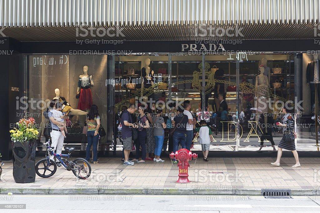 Prada Flagship Store royalty-free stock photo