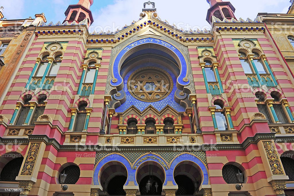 Prague synagogue royalty-free stock photo
