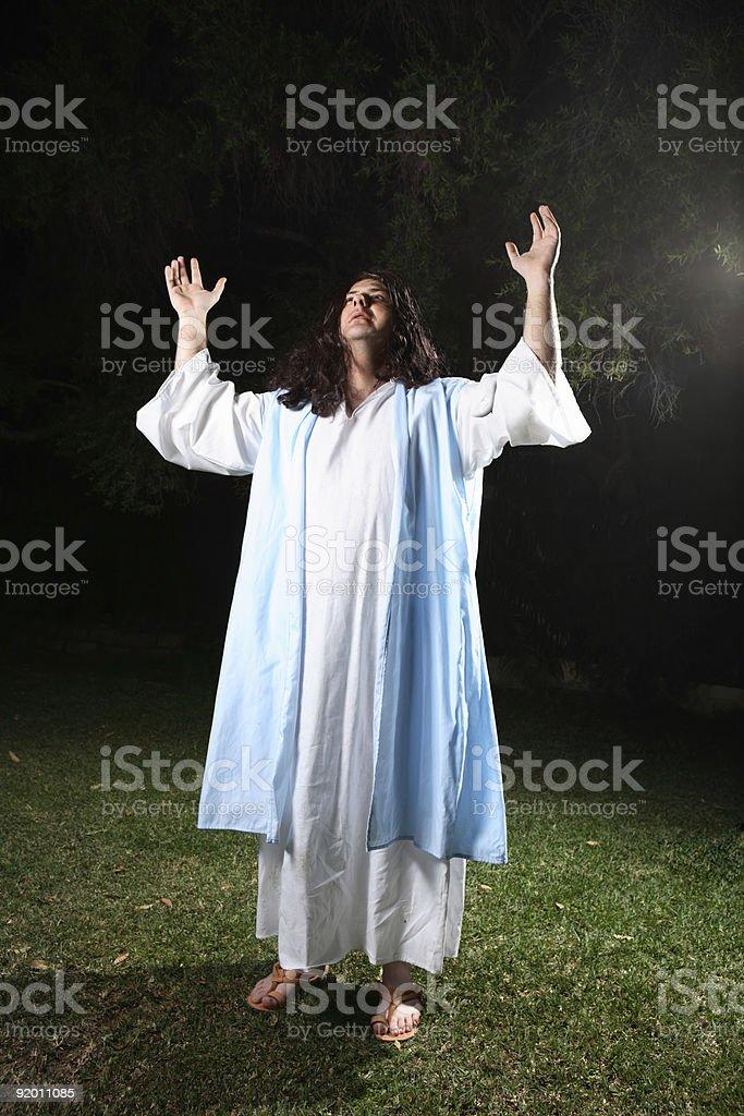 Praise and Exaltation stock photo