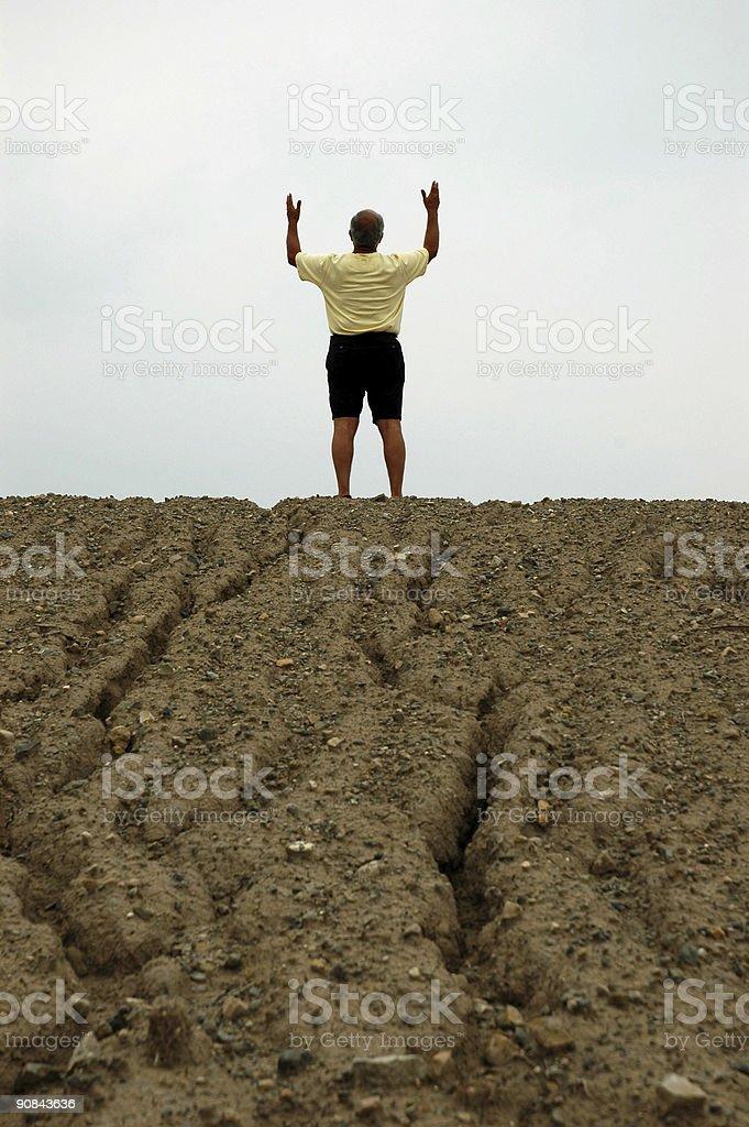 Похвала в природный Стоковые фото Стоковая фотография