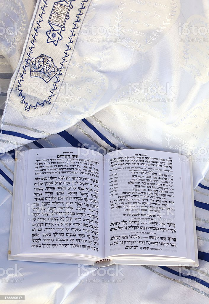 Prayer Book stock photo