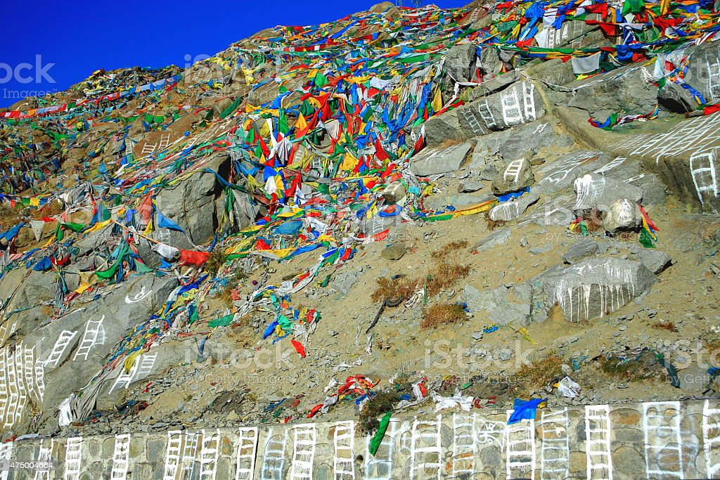 Prayer flags beside Nachan La-Pass. Lhasa pref.-Tibet. 1452 stock photo