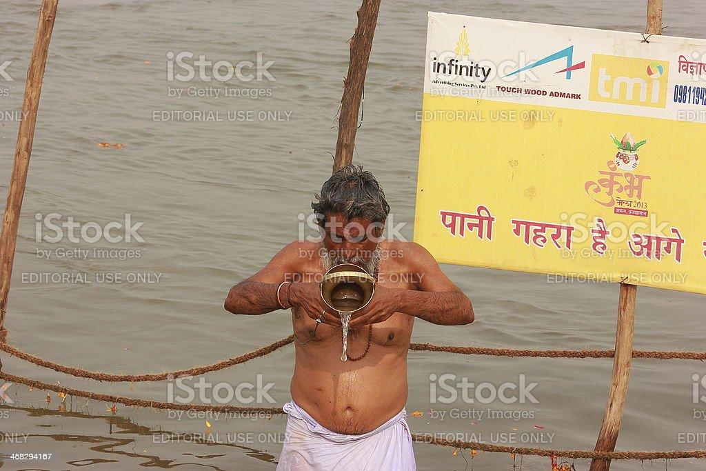 Prayer - Kumbh Mela 2013 stock photo