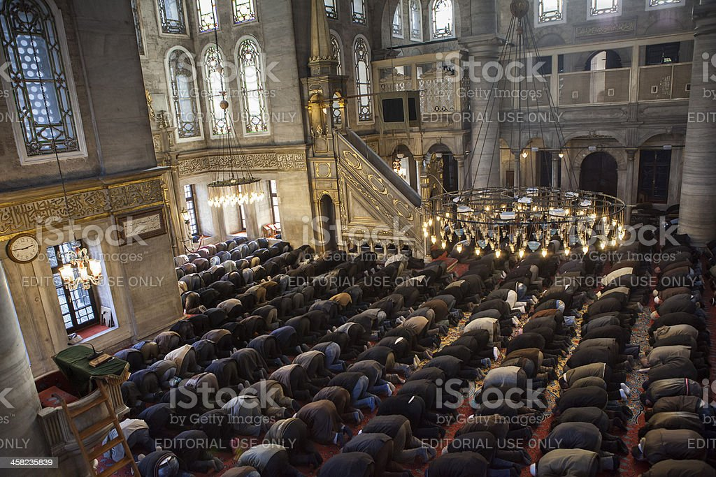 Prayer rituals of muslims stock photo