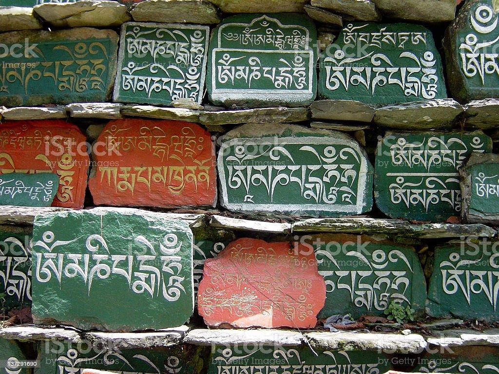 Prayer stones royalty-free stock photo
