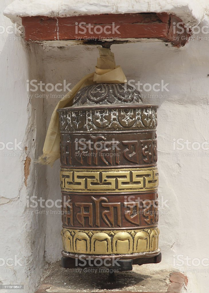 Prayer wheel Boudanath Stupa Nepal royalty-free stock photo