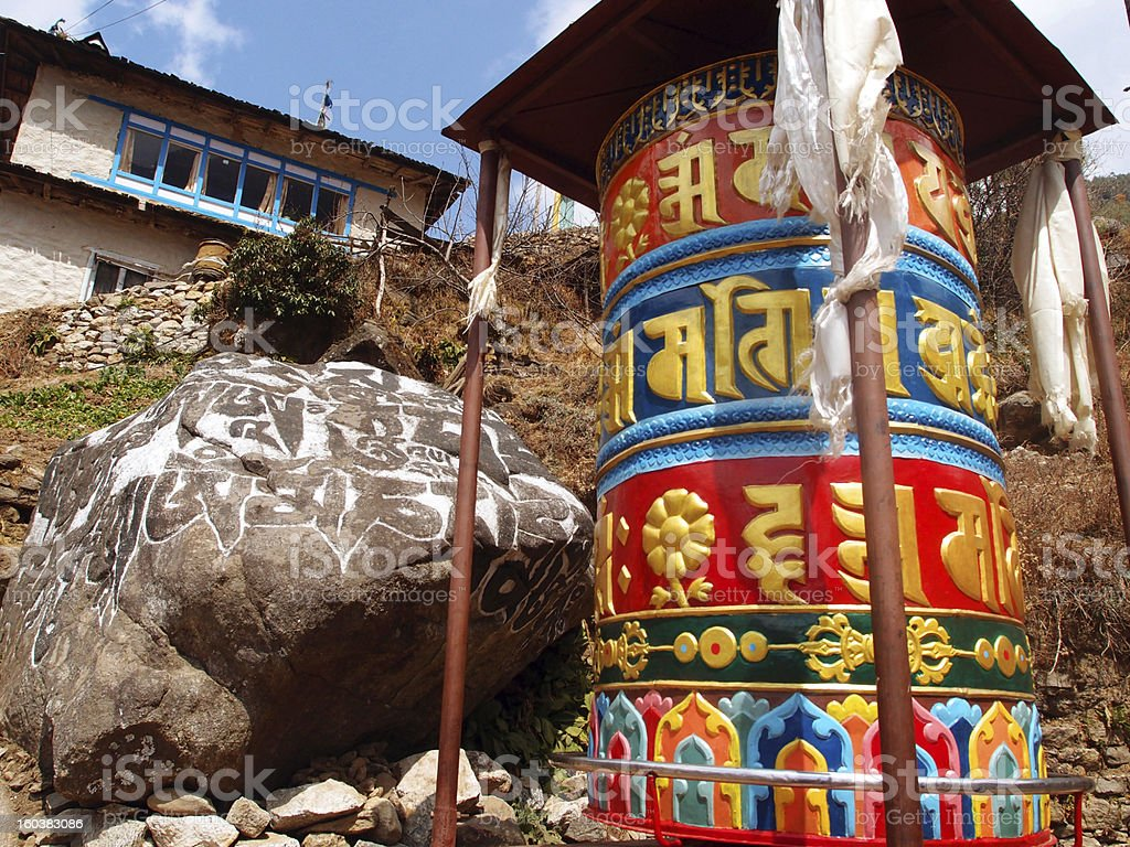 Prayer wheel in Nepal royalty-free stock photo