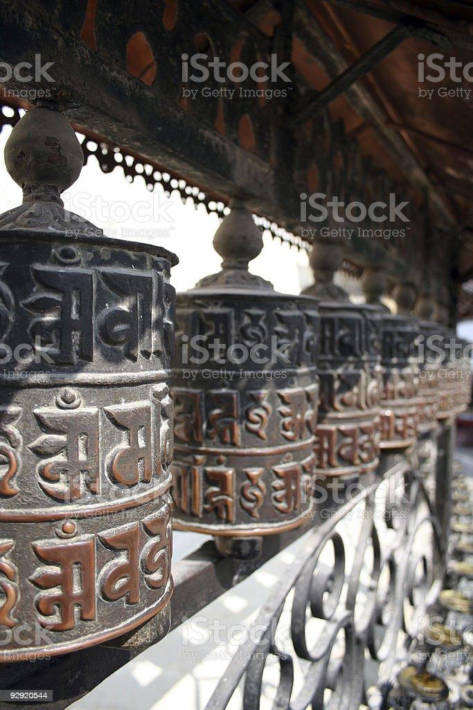 Prayer Wheels - Nepal royalty-free stock photo