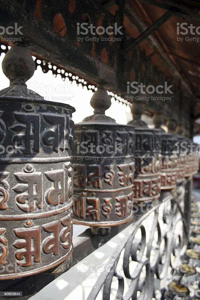 Prayer Wheels - Nepal stock photo