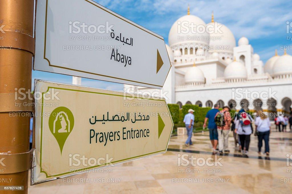 Prayers entrance stock photo