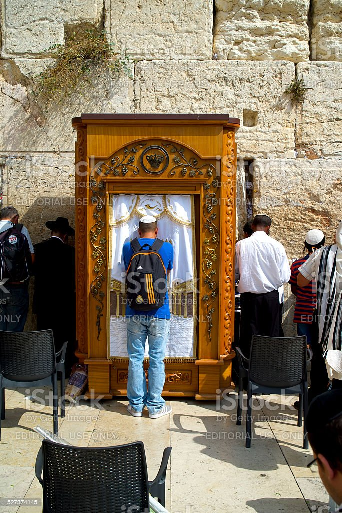 Praying at the Ark stock photo