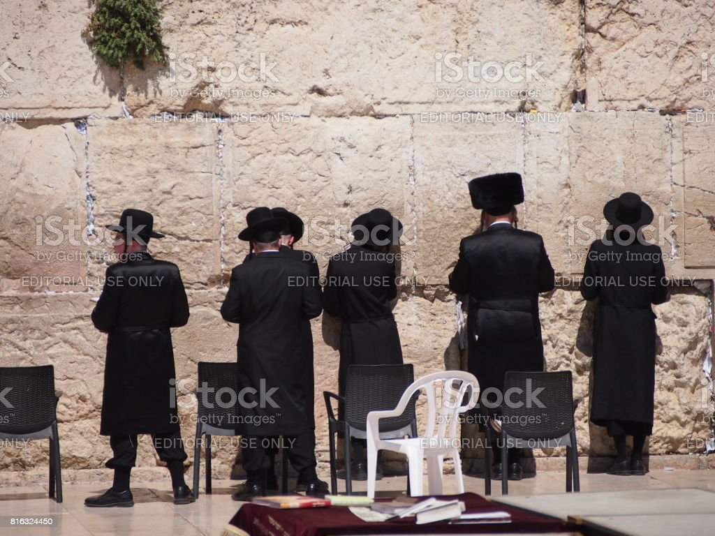 Praying at the Western Wall stock photo