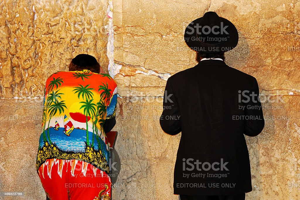 Praying can be seriously funny at the Western Wall. stock photo