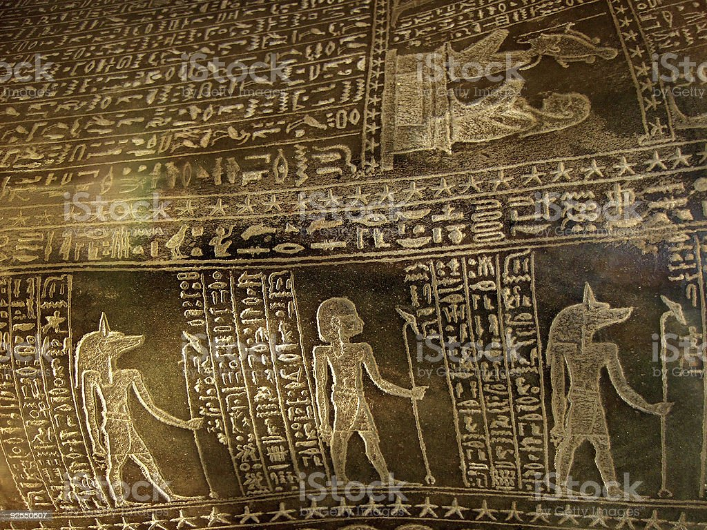precious hieroglyphs stock photo