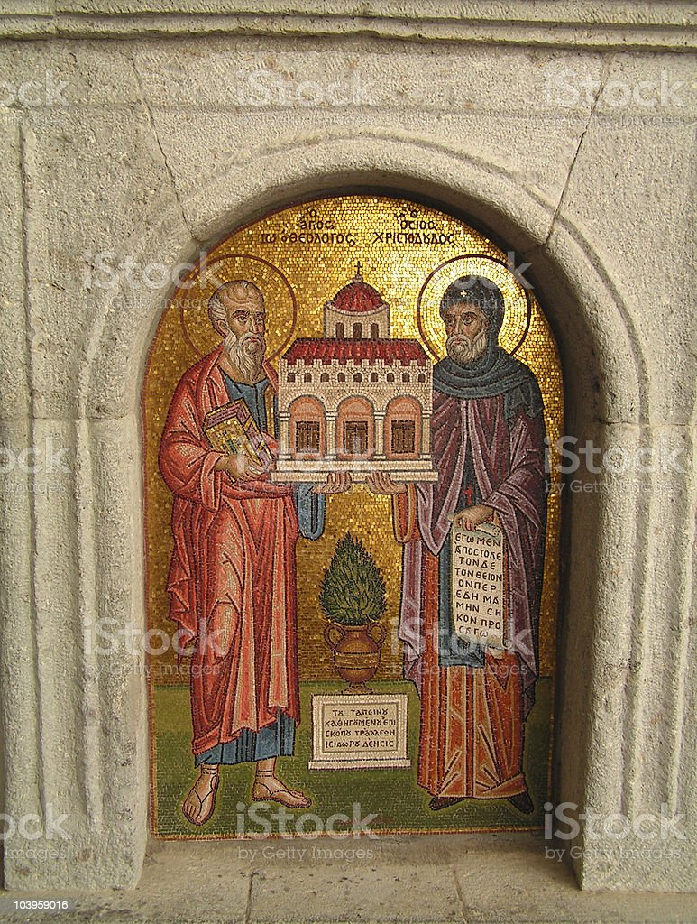 Wertvolle Mosaik-Symbol-Patmos-Kloster Lizenzfreies stock-foto