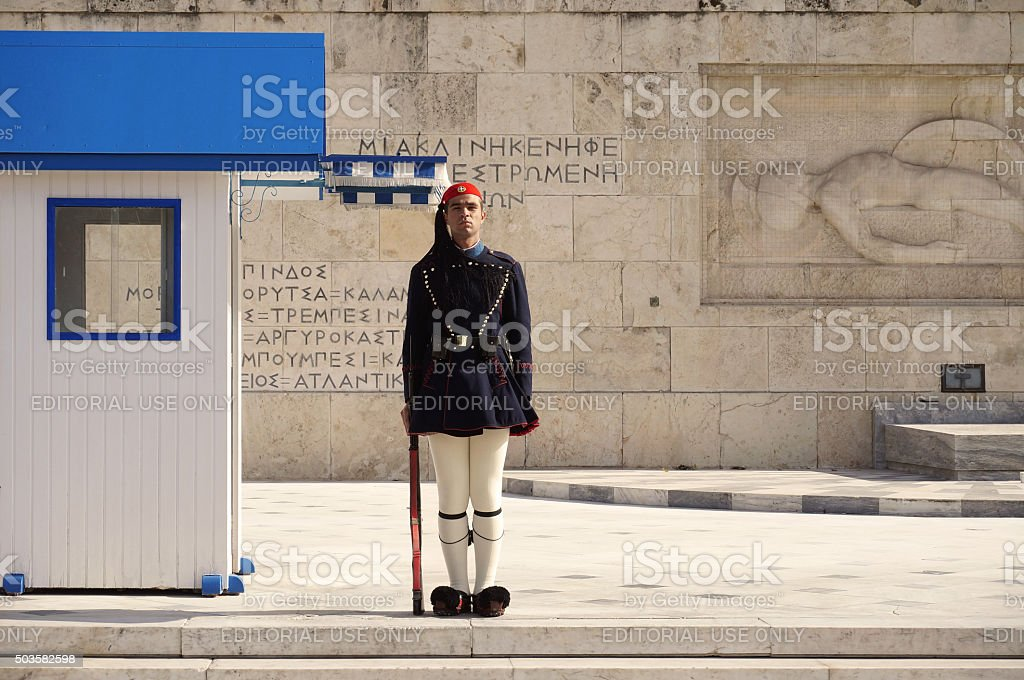 Presential Guard in Athens stock photo