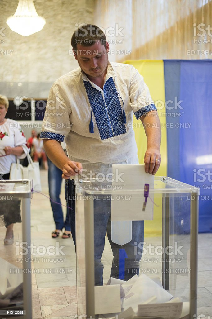 Presidential elections in Ukraine royalty-free stock photo