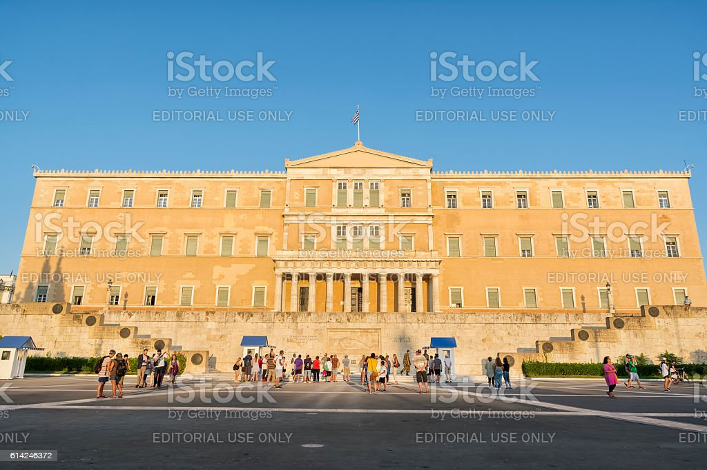 Presidential Mansion, Athens, Greece stock photo