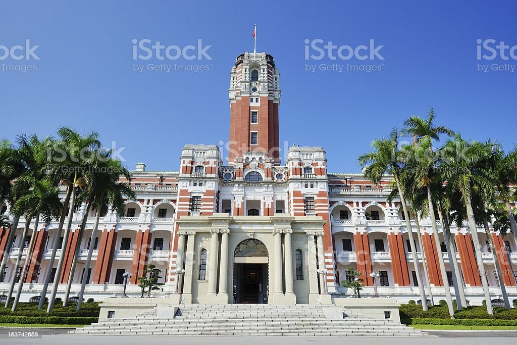Presidential Office Building royalty-free stock photo