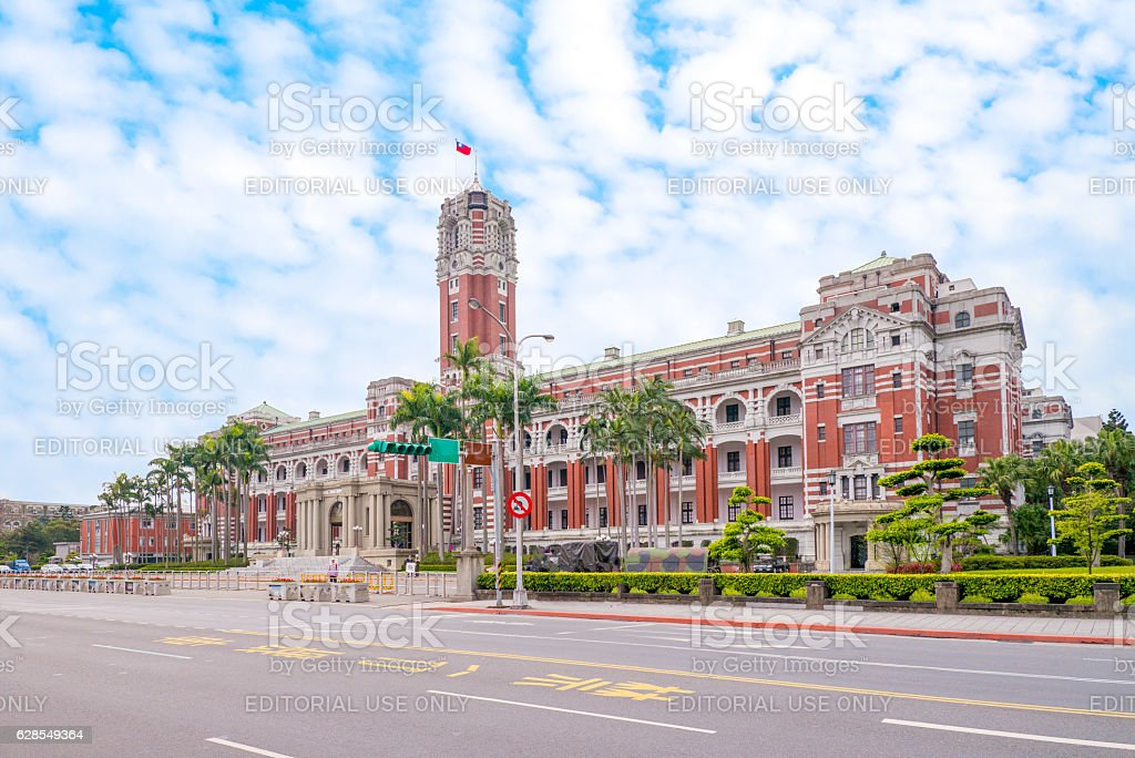 Presidential Office building stock photo
