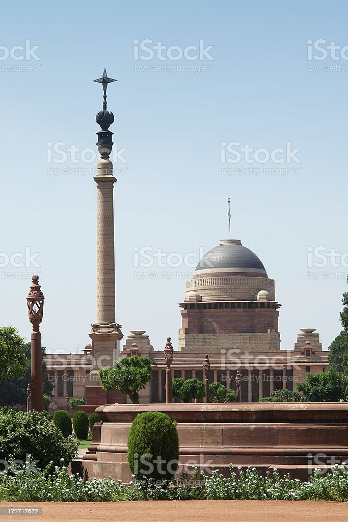 Presidential Palace in Delhi royalty-free stock photo