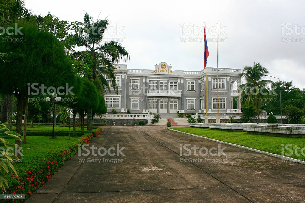Presidential Palace in Vientiane stock photo