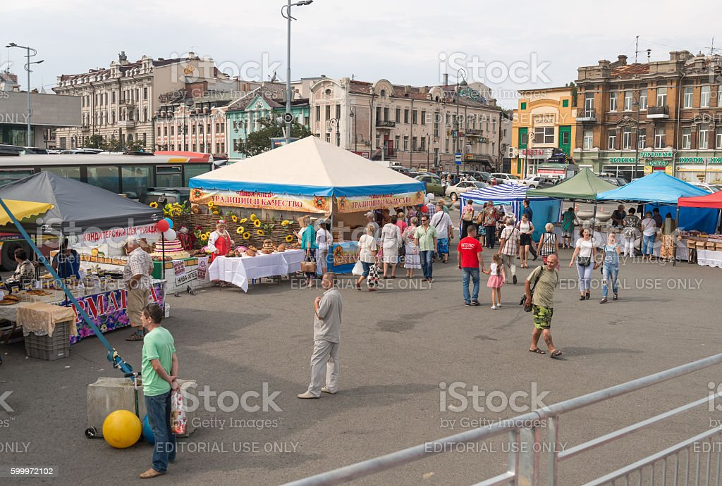 Primorsky food festival at the Central square. stock photo