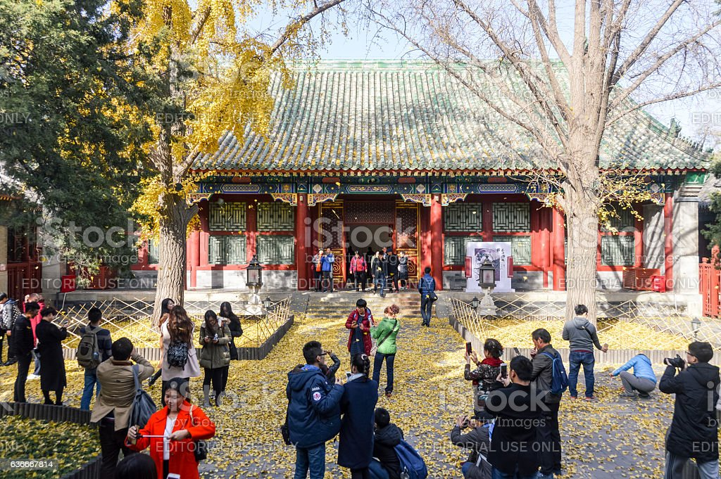 Prince Gong's Mansion in Beijing, China stock photo